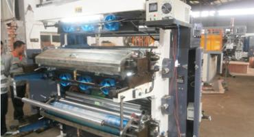 В г.Тольятти поставили флексографический принтер YT21200
